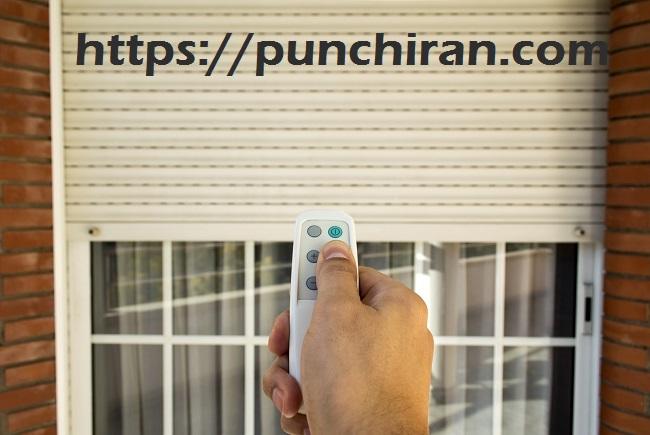 کرکره های ضد سرقت فول پانچ | کرکره فولادی | پانچ ایران